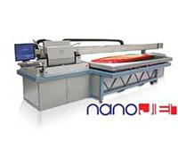 Agfa Jeti NanoJet UV Flatbed™